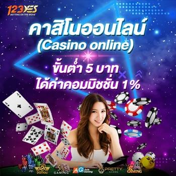 123yes casino